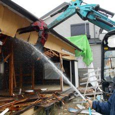 家屋撤去工事
